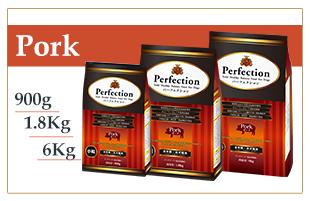 perfection-pork